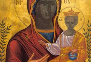 Παναγία Μυρτιδιώτισσα