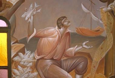 αγιος Πολύδωρος