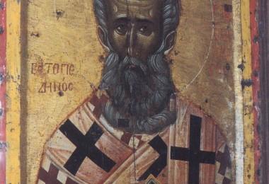 Ο άγιος Γρηγόριος ο Θεολόγος. Φορητή εικόνα του 14ου αιώνα από την Ιερά Μεγίστη Μονή Βατοπαιδίου, όπου φυλάσσεται και η αγία κάρα του.