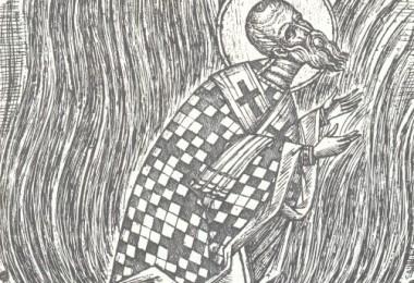 Το δια πυρός μαρτύριον του αγίου Πολυκάρπου. Σχέδιο του Φώτη Κόντογλου (1949).