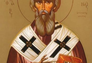 Άγιος Ευμένιος Επίσκοπος Κρήτης