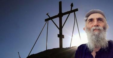 Άγιος Παΐσιος ο Αγιορείτης - Σταυρός 8