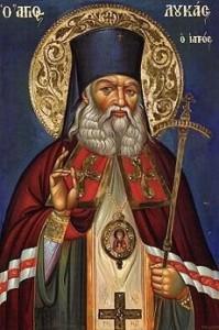 Άγιος Λουκάς ο Ιατρός Επίσκοπος Κριμαίας