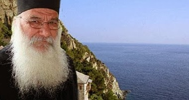 Γέρων Μωυσής Αγιορείτης