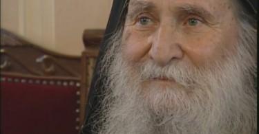 Άγιος Γέρων Ιωσήφ Βατοπαιδινός
