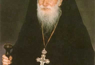 Άγιος Γέρων Πορφύριος