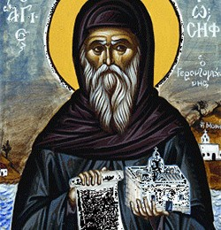 Άγιος Ιωσήφ ο Γεροντογιάννης