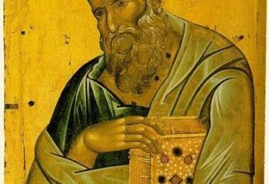 Άγιος Ιωάννης ο Θεολόγος – γ' τέταρτο 14ου αι. μ.Χ. – Mονή Bατοπαιδίου, Άγιον Όρος