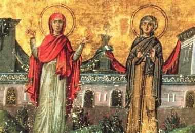 Αγία Πολυξένη και Αγία Ξανθίππη