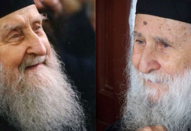Γέρων Σωφρόνιος του Έσσεξ - Γέρων Ιωσήφ Βατοπαιδινός