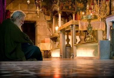 γέροντας - προσευχή