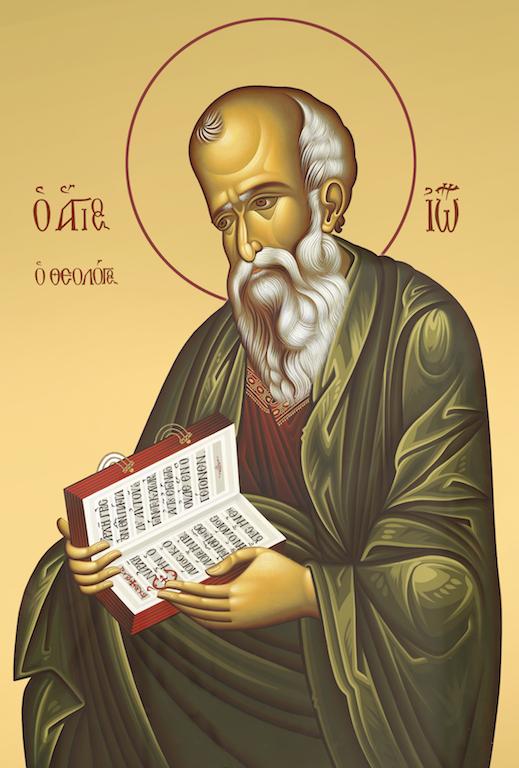 Ιερά Μονή Αγίου Ιωάννη Θεολόγου 80934a26dd5