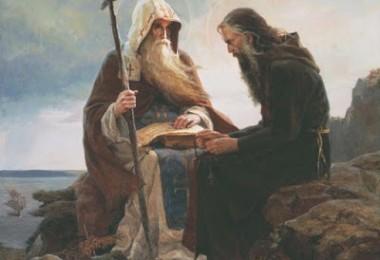 Άγιοι - Πατέρες