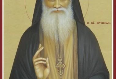 Άγιος Πορφύριος Καυσοκαλυβίτης