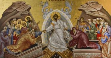 Χριστός - Ανάσταση