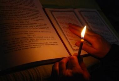 κερί - προσευχή