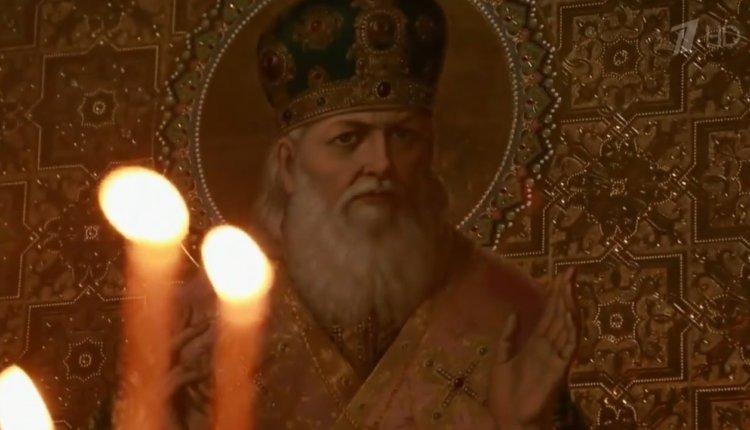 Η Θαυματουργή Ευχή του Αγίου Λουκά του Ιατρού για τους ασθενείς ...